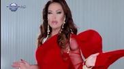 Ивана - Магьосница Официално видео, високо качество