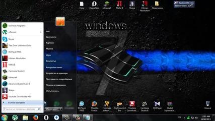 Интересни команди за Run във Windows 7