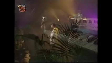 Peru - Africa (1983)