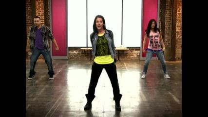 "Раздвижи се ""break it down"" - Dip It Up"
