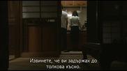 [бг субс] Change / Промяна - епизод 7 - 1/3