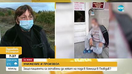 Един от починалите пациенти в Пловдив обикалял по болниците цяла седмица
