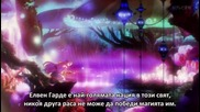 [ Bg Subs] No Game No Life - 03