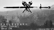 Raggradarh - Старият меч
