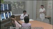 Yuuki - 2/8 [bg sub]