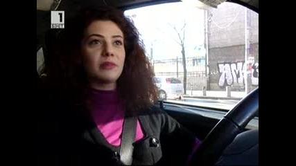 Bg Клошар - Специалист по всичко! - Бнт Такси