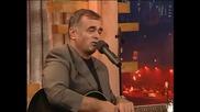 Владимир Мирза - музыка, стихи, творчество, живые выступления. - Эфиры