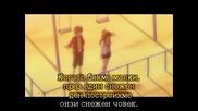 To Love - Ru Ova - Епизод 2 [ Бг Превод ]