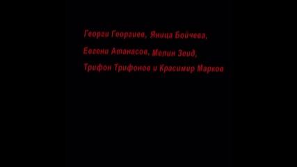 Трагедия на Великден Шестима души загинаха при катастрофа в Симеоновград