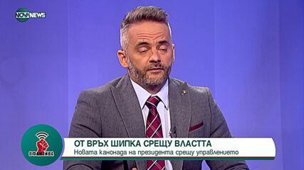 """""""Офанзива с Любо Огнянов"""" (06.03.2021)"""