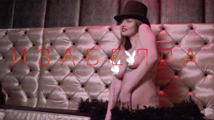 Изабелла - претендент за Мис Плеймейт 2016!