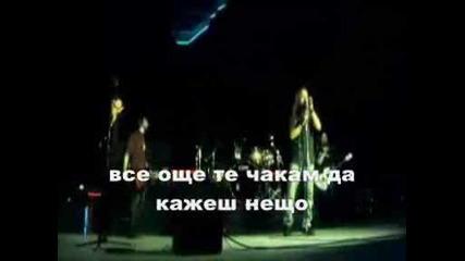 Drowning pool - 37 Stitches превод