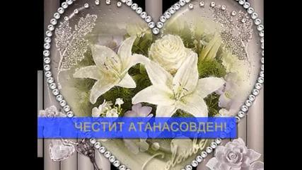 * Атанасовден! & Happy name day!