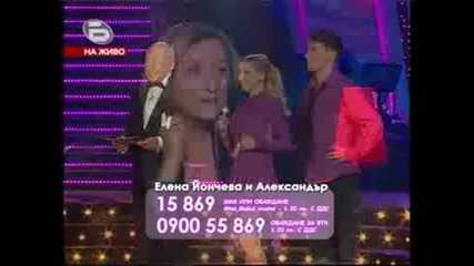 Dancing Stars - Mambo - Elena And Alexander