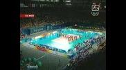 България Побеждава Китай С 3-1 Олимпийски Игри 2008 10.08.08