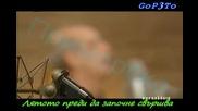 Гръцко с превод Dimitris Mitropanos - Osoi zoun alithina