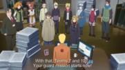 Boruto - Naruto Next Generations - 67 Високо Качество [720p]