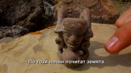 Странните богове на сапотеките (