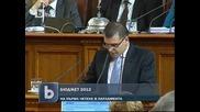 Бюджет 2012 - обект на разгорещени дискусии в парламента