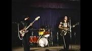Grand Funk Railroad - Into The Sun 1968