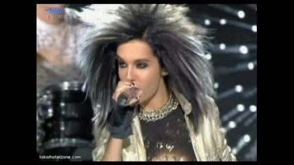 Piece Of Tokio Hotel