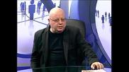 Румен Леонидов: Българинът трябва да се научи да рискува