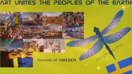 Музика от Швеция