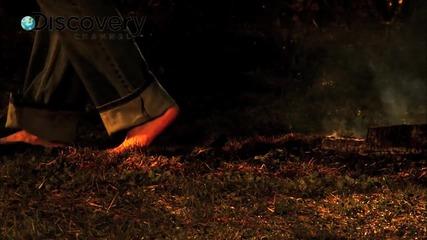 Time Warp - Ходене по огъня