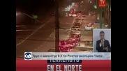 Силно земетресение в Чили, има загинали и опасност от цунами