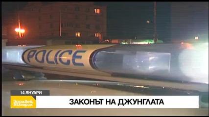 """В """"Здравей, България"""" на 14 януари очаквайте"""