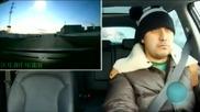 Реакцията на руски шофьор при вида на падащия метеорит! Смях