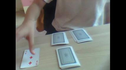 Трик с карти!!!!