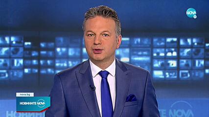 Новините на NOVA (22.04.2021 - централна емисия)