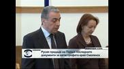 Русия предаде на Полша последните документи от разследването на самолетната катастрофа край Смоленск