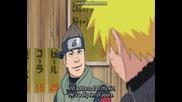 Naruto Shippuuden 243 [eng sub] Hd