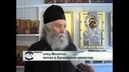 В Бачковския манастир се готвят за Великден