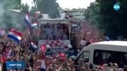Хърватите посрещнати като шампиони в Загреб