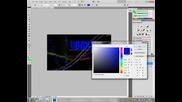 Как да си направите много як банер с Photoshop [hq]