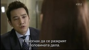 [the Stupid dreams] Masked Prosecutor E05