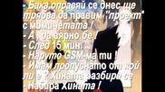 Sasusaku fic - I wanna know your name 7