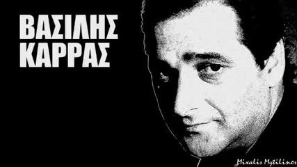 Излишно - Василис Карас / Perito - Vasilis Karras / превод /