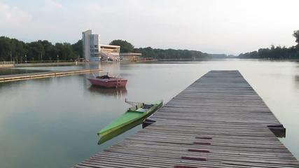 Гребната База - Пловдив