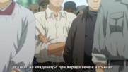 Samuraifs Hakkenden Touhou Hakken Ibun - 06 bg