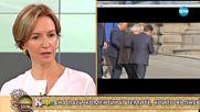 Гергана Паси, Гала и Стефан коментират актуалните теми от света - На кафе (17.07.2018)