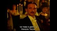 Тайната на Никола Тесла - сръбски игрален филм (1980) + бг превод [част3/4]
