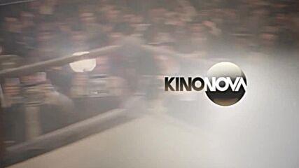 """""""Късметлията"""" на 12 септември, неделя от 21.00 ч. по KINO NOVA"""