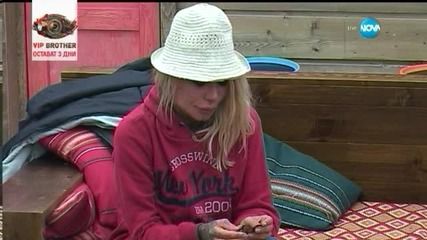 Big Brother 2015 (10.09.2015) - част 1