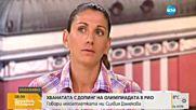 Силвия Дънекова: Не се чувствам виновна