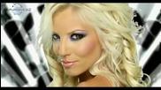Емилия - Пробвай ме ( официално видео ) 2010