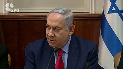 Israel: Netanyahu due to meet Trump to discuss 'plan of the century'